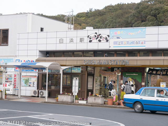 f:id:tyoro_ge:20170528094722j:plain