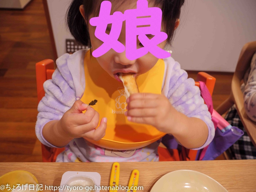 f:id:tyoro_ge:20181216215819j:plain