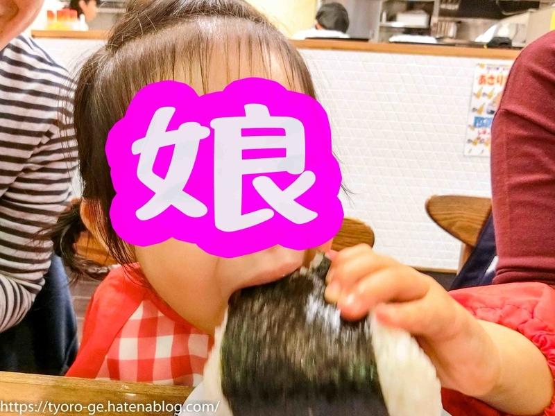 f:id:tyoro_ge:20191009194020j:plain