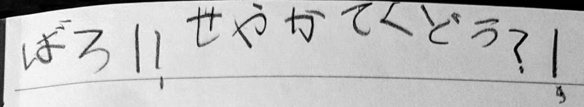 f:id:tyoro_ge:20210108193933j:plain