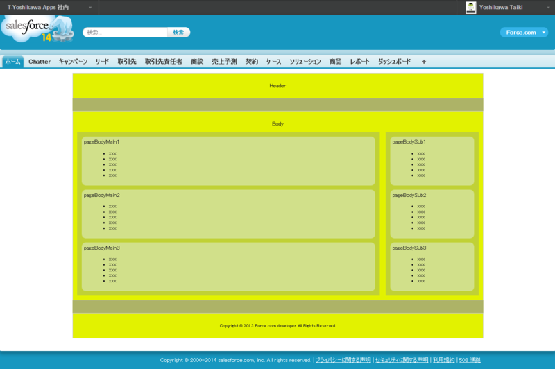 f:id:tyoshikawa1106:20140101140116p:plain