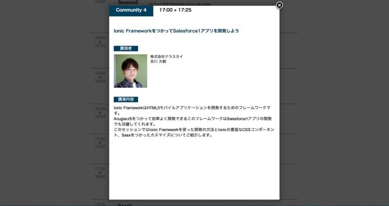 f:id:tyoshikawa1106:20140611004354j:plain