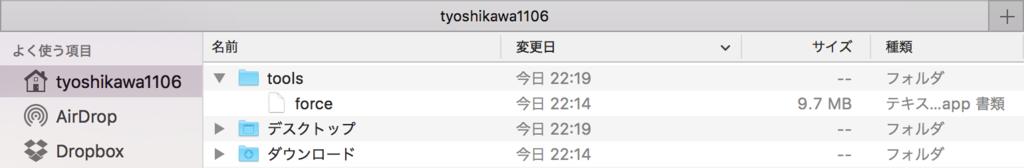 f:id:tyoshikawa1106:20160621222024p:plain
