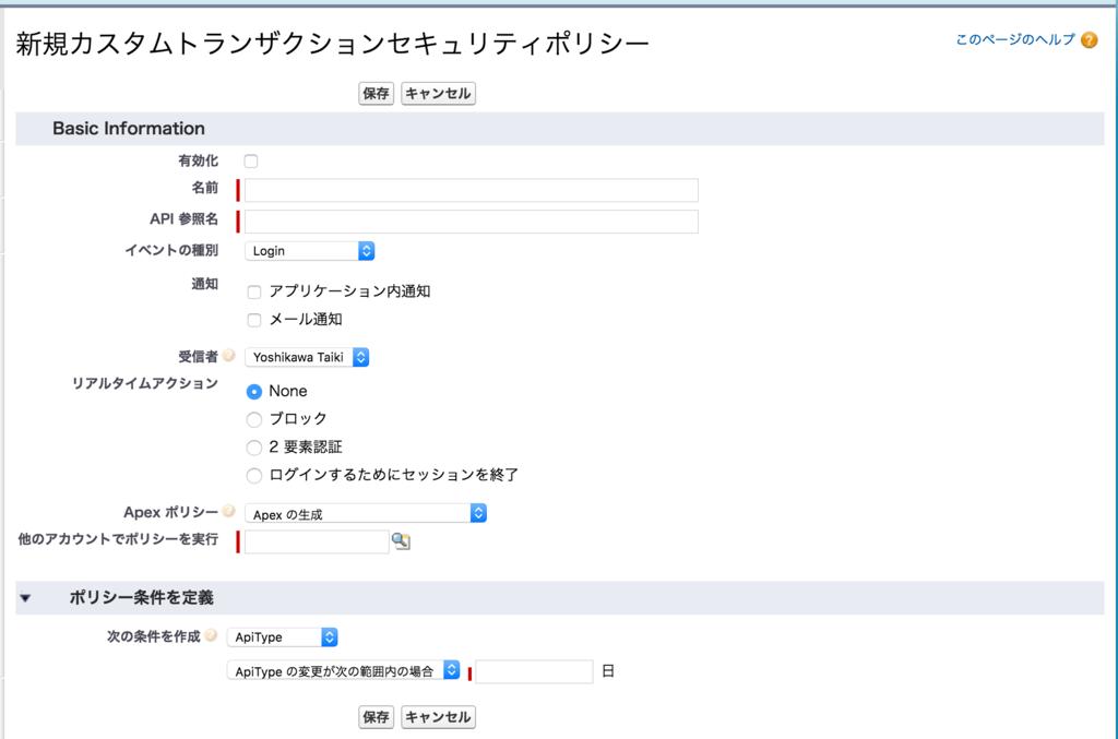 f:id:tyoshikawa1106:20160702150236p:plain