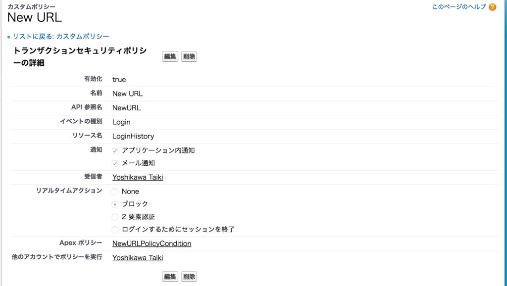f:id:tyoshikawa1106:20160702150538p:plain