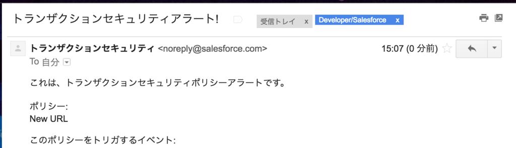 f:id:tyoshikawa1106:20160702150858p:plain