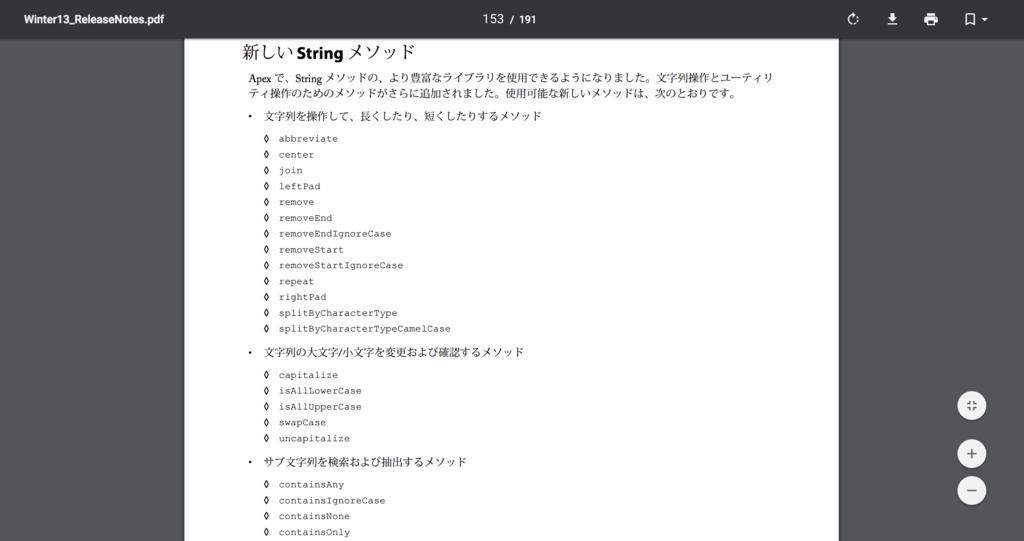 f:id:tyoshikawa1106:20160706153345p:plain