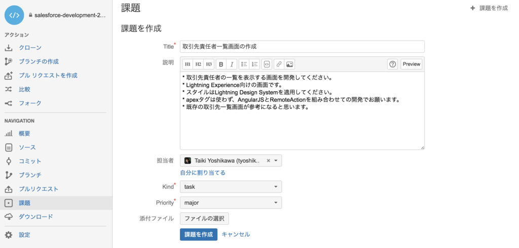 f:id:tyoshikawa1106:20160708173341p:plain
