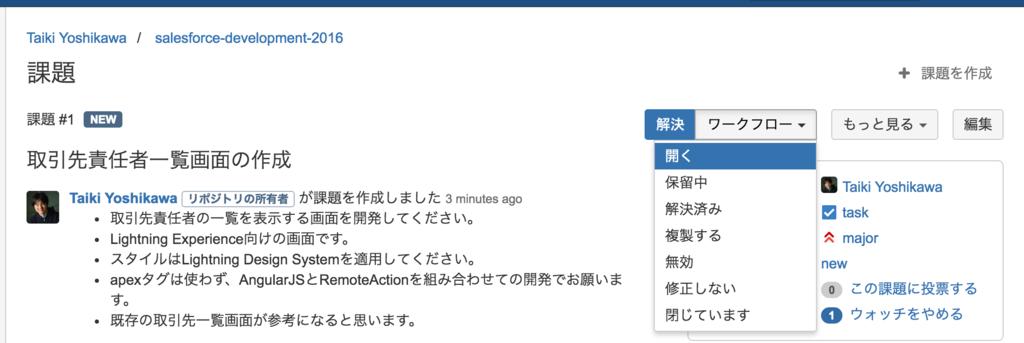 f:id:tyoshikawa1106:20160708174052p:plain