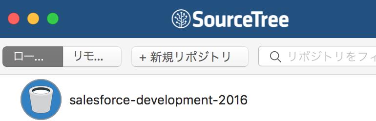 f:id:tyoshikawa1106:20160708182129p:plain:w200
