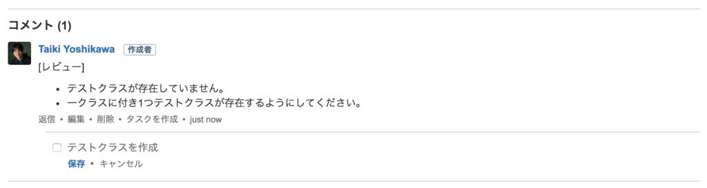 f:id:tyoshikawa1106:20160708191521p:plain