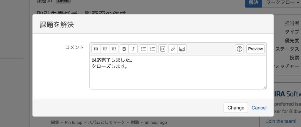 f:id:tyoshikawa1106:20160708193814p:plain