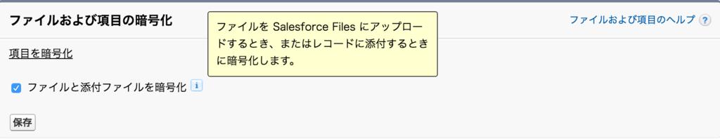 f:id:tyoshikawa1106:20160714141140p:plain