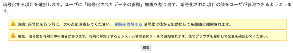 f:id:tyoshikawa1106:20160714142109p:plain