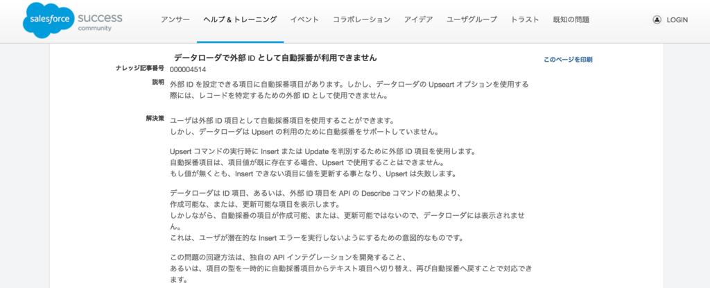 f:id:tyoshikawa1106:20160715220540p:plain