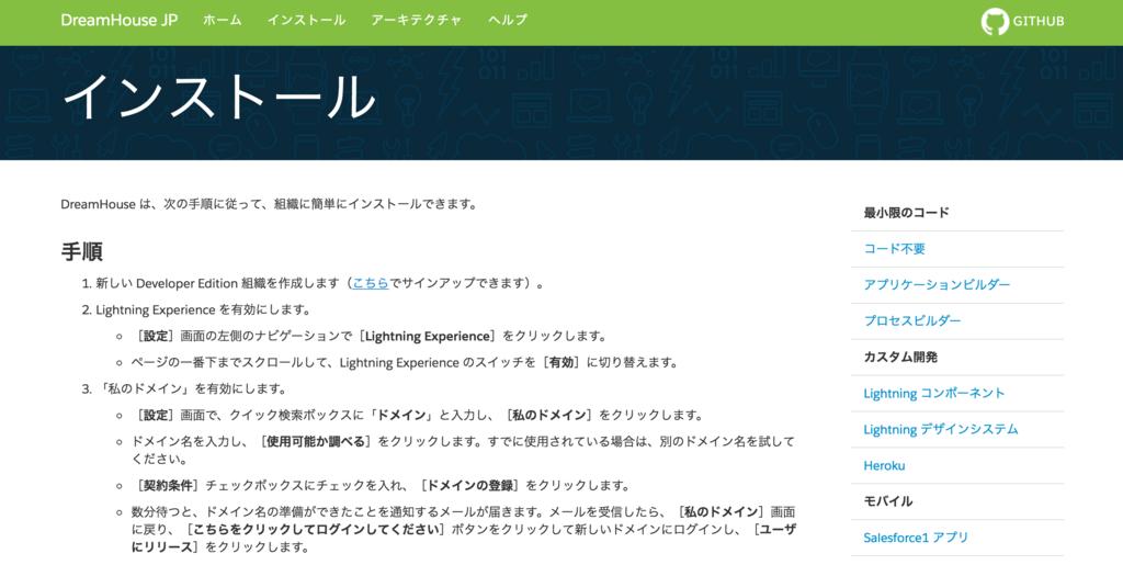 f:id:tyoshikawa1106:20160722222026p:plain