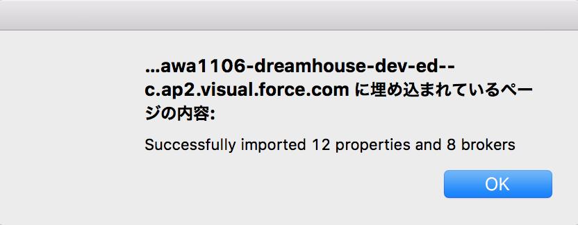 f:id:tyoshikawa1106:20160722224930p:plain:w200