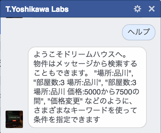 f:id:tyoshikawa1106:20160723213111p:plain:w200