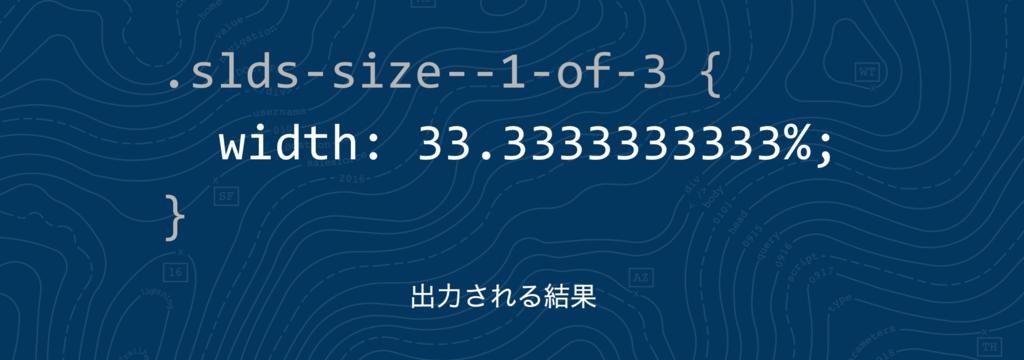 f:id:tyoshikawa1106:20160808013839p:plain
