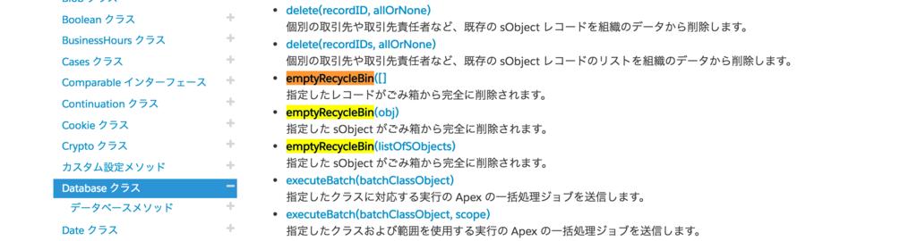 f:id:tyoshikawa1106:20160812223737p:plain