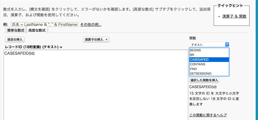 f:id:tyoshikawa1106:20160813071415p:plain