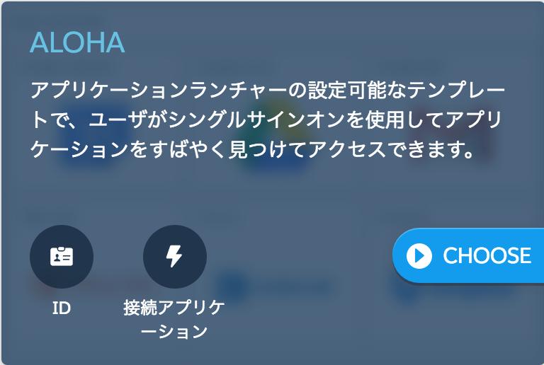f:id:tyoshikawa1106:20160824185158p:plain:w300