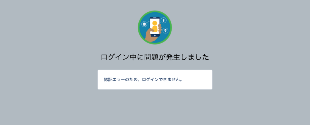 f:id:tyoshikawa1106:20160824210048p:plain