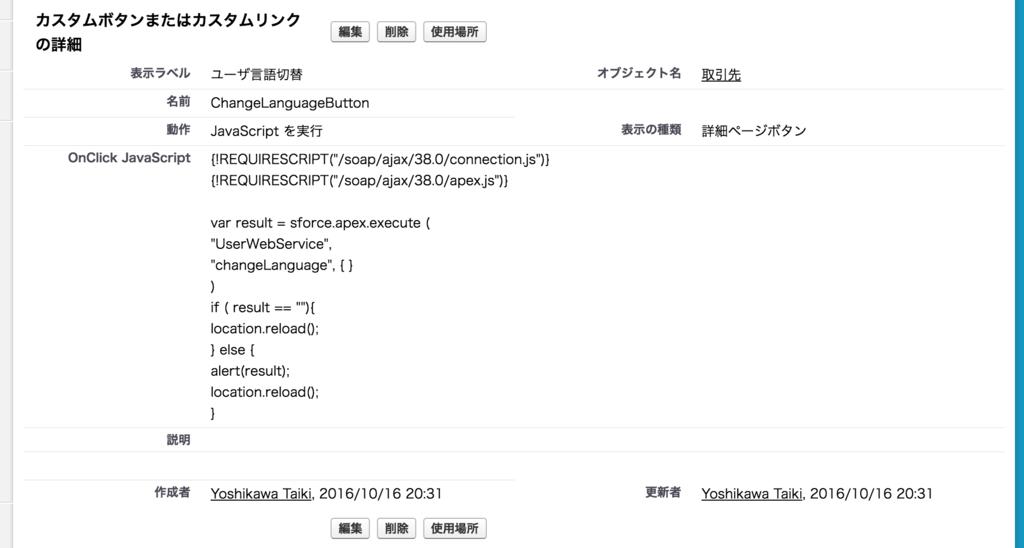 f:id:tyoshikawa1106:20161016203547p:plain