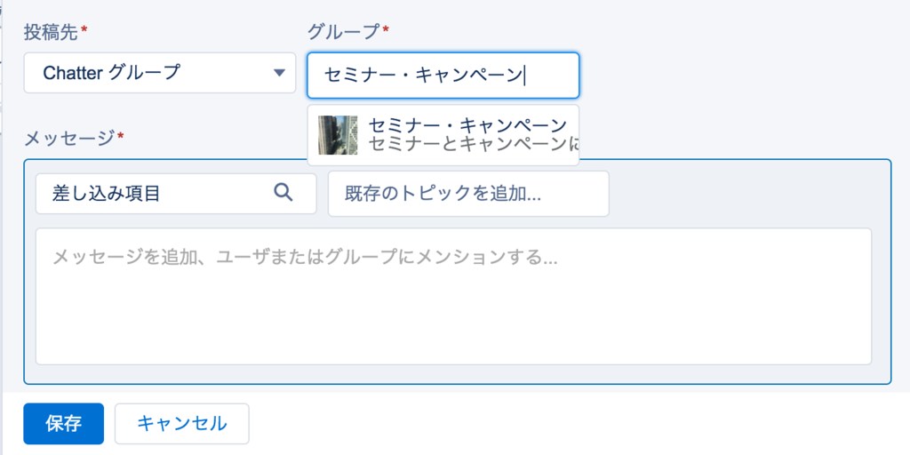 f:id:tyoshikawa1106:20161016215205p:plain:w300
