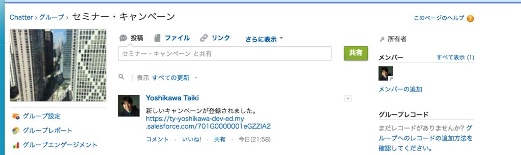 f:id:tyoshikawa1106:20161016215903p:plain