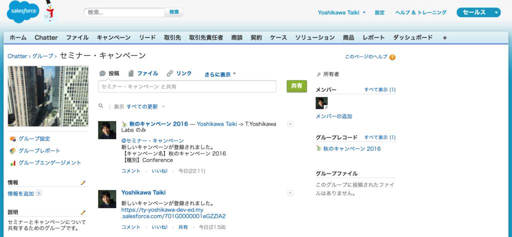 f:id:tyoshikawa1106:20161016221235p:plain