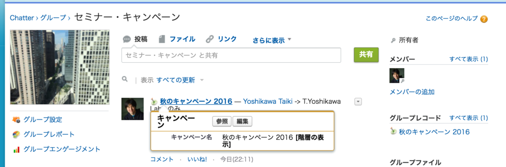 f:id:tyoshikawa1106:20161016221250p:plain