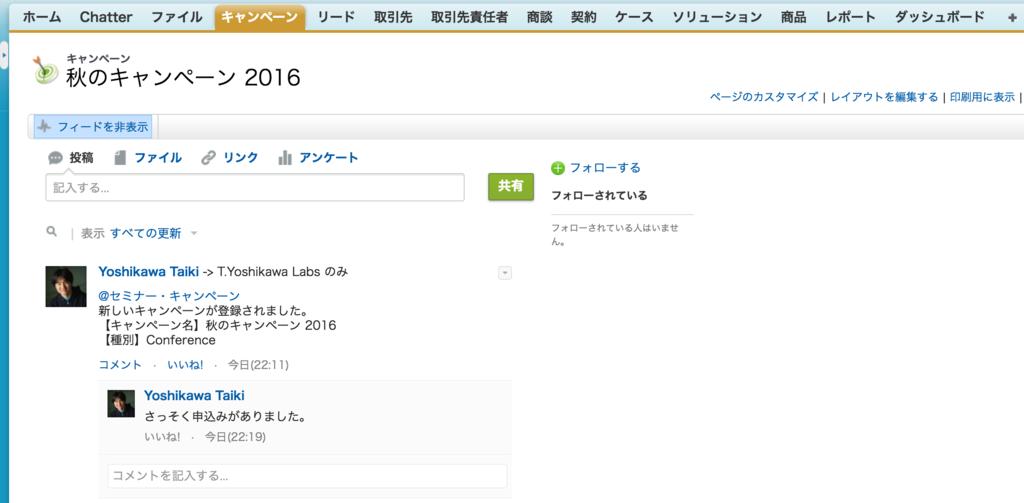 f:id:tyoshikawa1106:20161016222017p:plain