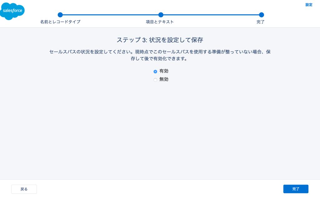 f:id:tyoshikawa1106:20161022210206p:plain