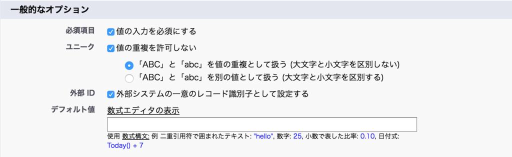 f:id:tyoshikawa1106:20161030091324p:plain