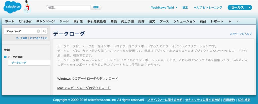 f:id:tyoshikawa1106:20161030093221p:plain