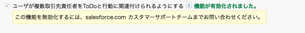 f:id:tyoshikawa1106:20161103211135p:plain