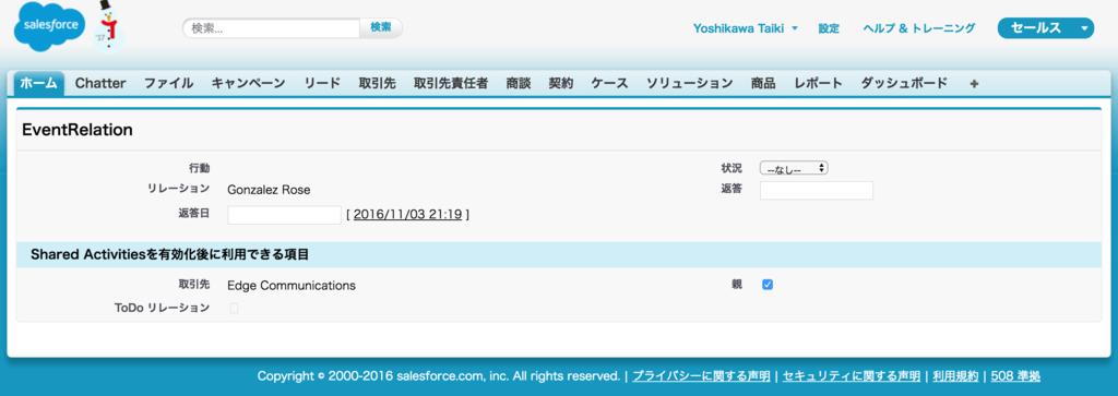 f:id:tyoshikawa1106:20161103212326p:plain
