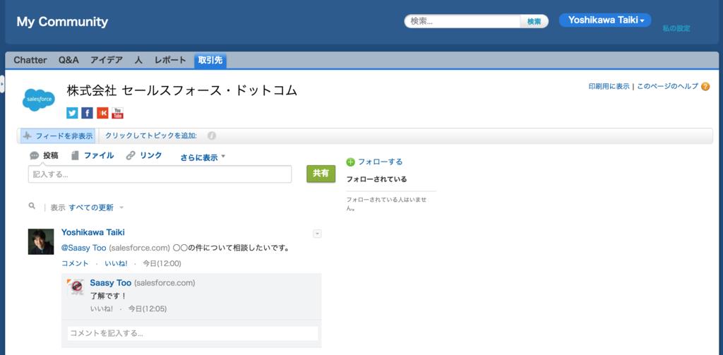 f:id:tyoshikawa1106:20161106120644p:plain