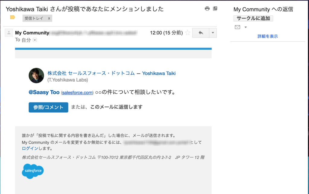 f:id:tyoshikawa1106:20161106121746p:plain