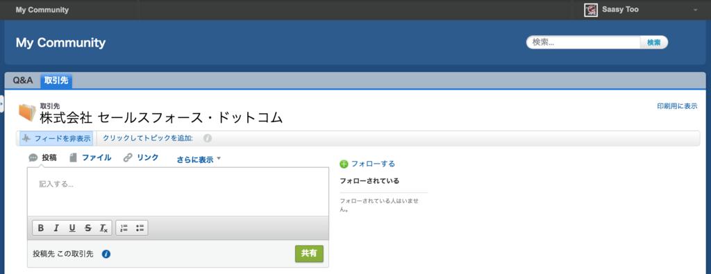 f:id:tyoshikawa1106:20161106123830p:plain
