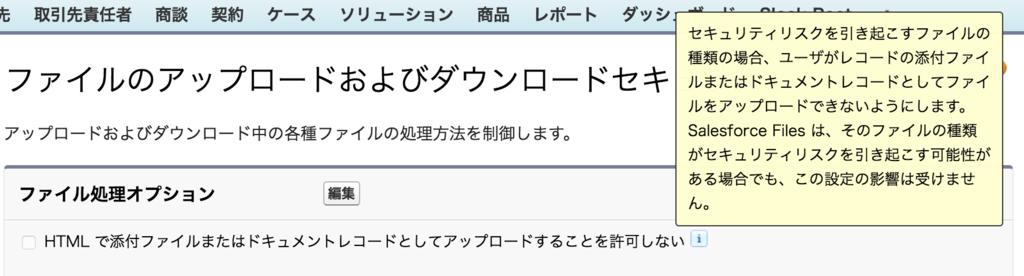 f:id:tyoshikawa1106:20161106194927p:plain