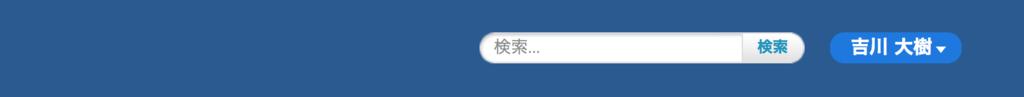 f:id:tyoshikawa1106:20161113232420p:plain
