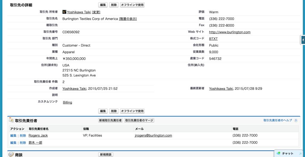 f:id:tyoshikawa1106:20161116205807p:plain