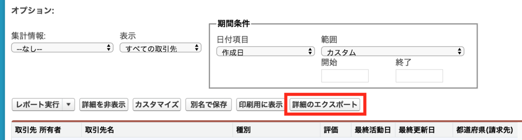 f:id:tyoshikawa1106:20161116211002p:plain
