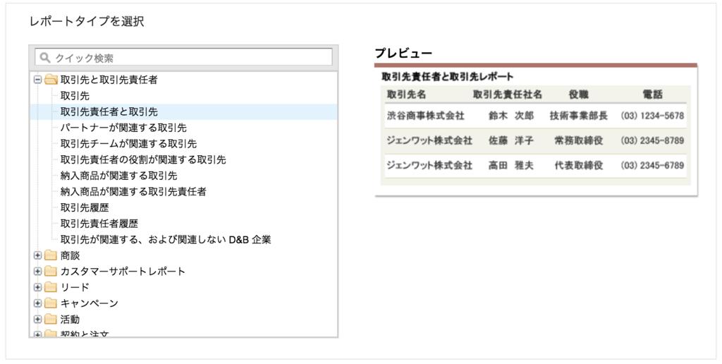 f:id:tyoshikawa1106:20161116211555p:plain