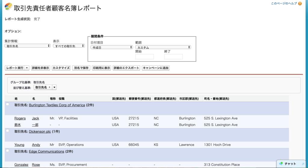 f:id:tyoshikawa1106:20161116212327p:plain