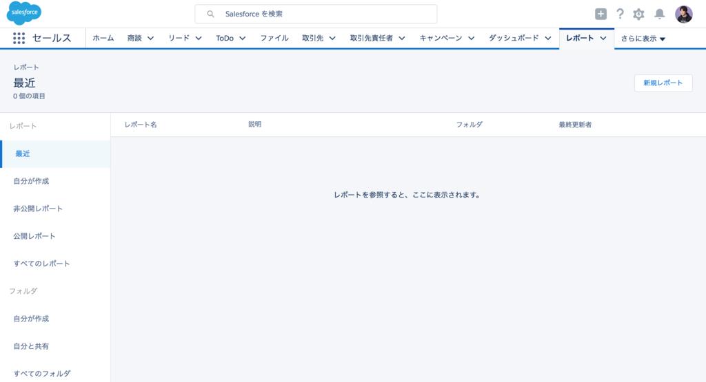 f:id:tyoshikawa1106:20161123150940p:plain