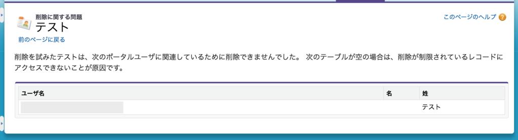 f:id:tyoshikawa1106:20161203233813p:plain