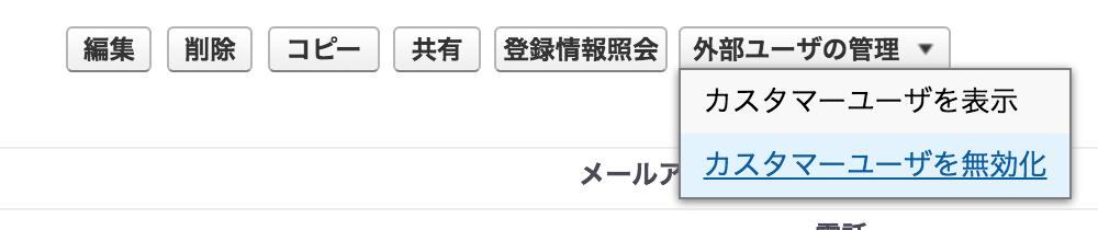 f:id:tyoshikawa1106:20161203234309p:plain:w300